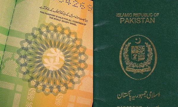 Pakistani-Passport-lead