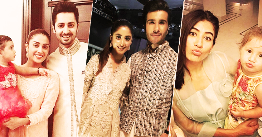 Fashion 2017 pakistan - Pakistani Celebrities On Eid 2016 Pictures Amp Selfies