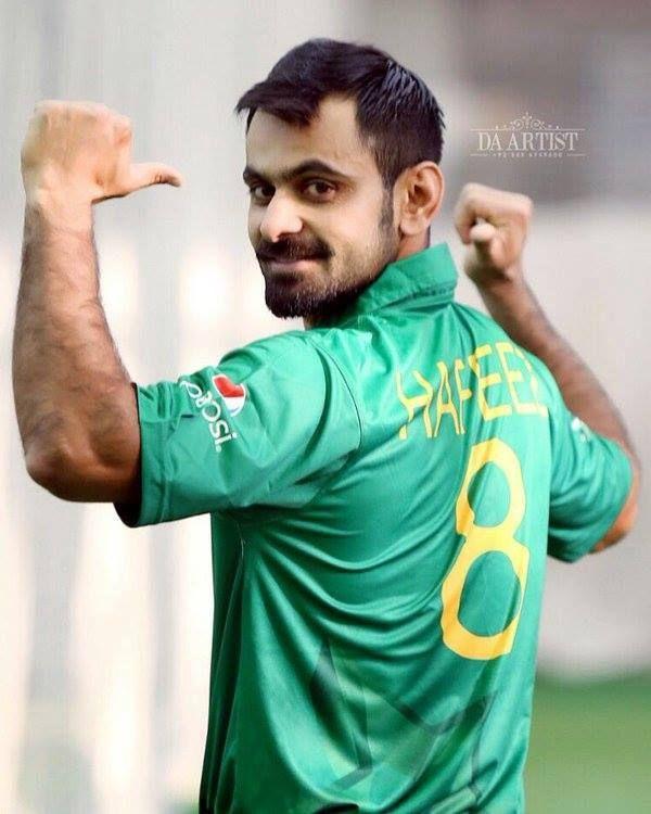 Pakistani team kit Hafeez
