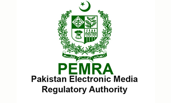 Pemra-to-take-actions-against-ARY