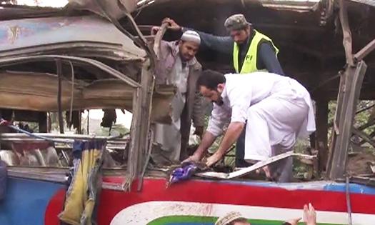 Peshawar bus attack