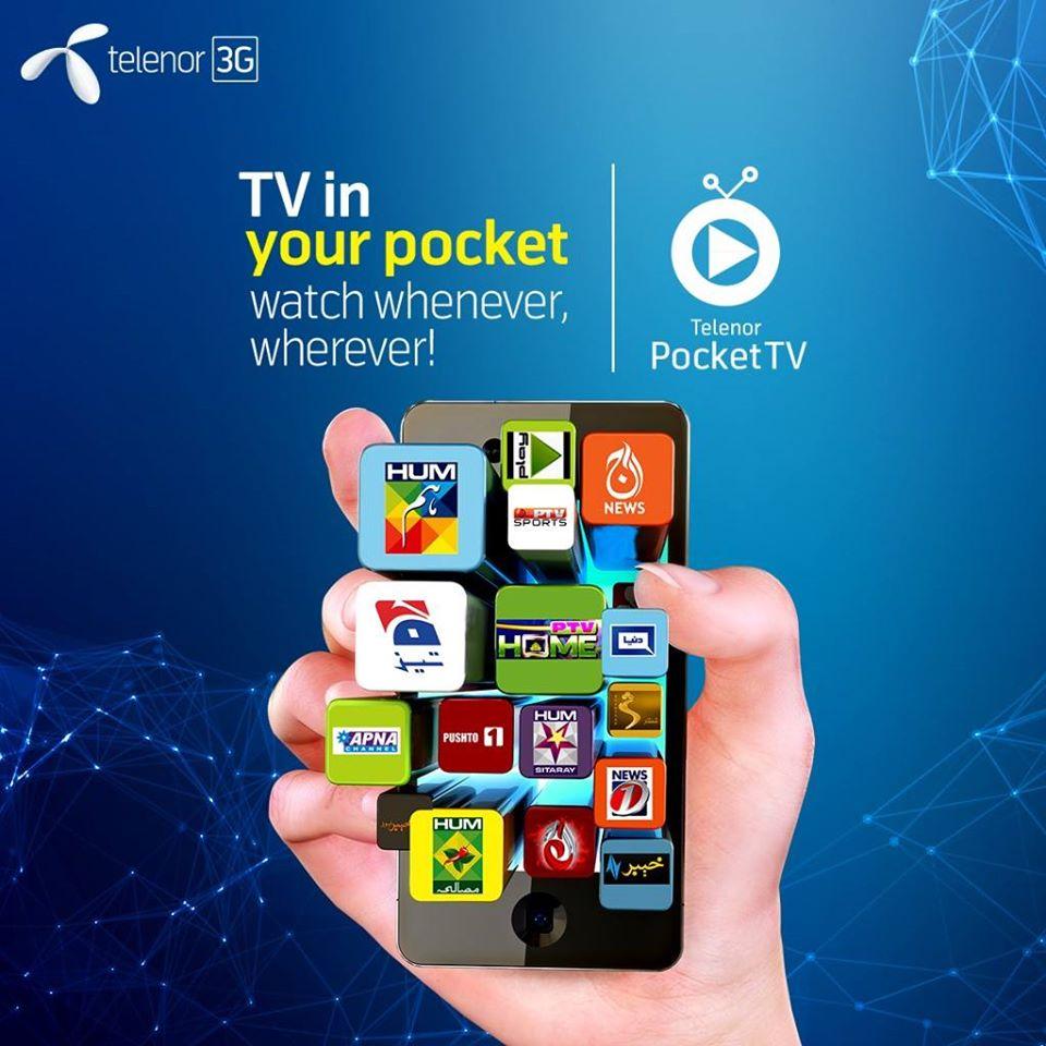 Pocket TV.Brandsynario