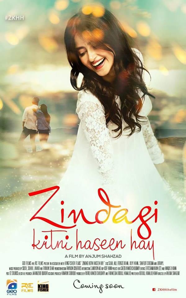 Poster-of-Zindagi-Kitni-Haseen-hay
