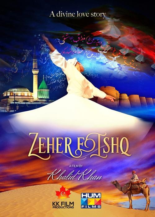 Zehre Ishq Poster