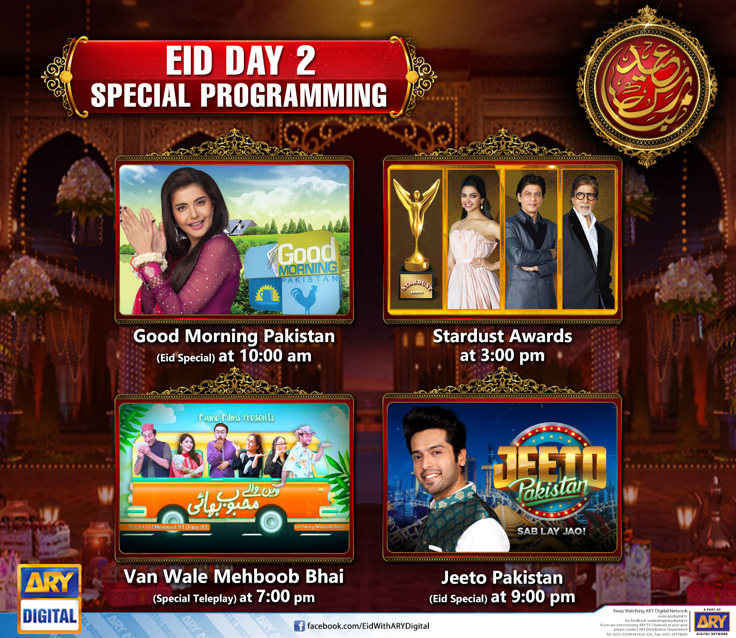 [Press Release] ARY Digital and ARY Zindagi brings exciting programs for Eid 2016 (2)