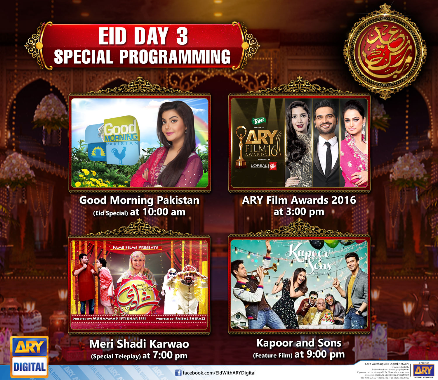 [Press Release] ARY Digital and ARY Zindagi brings exciting programs for Eid 2016 (3)