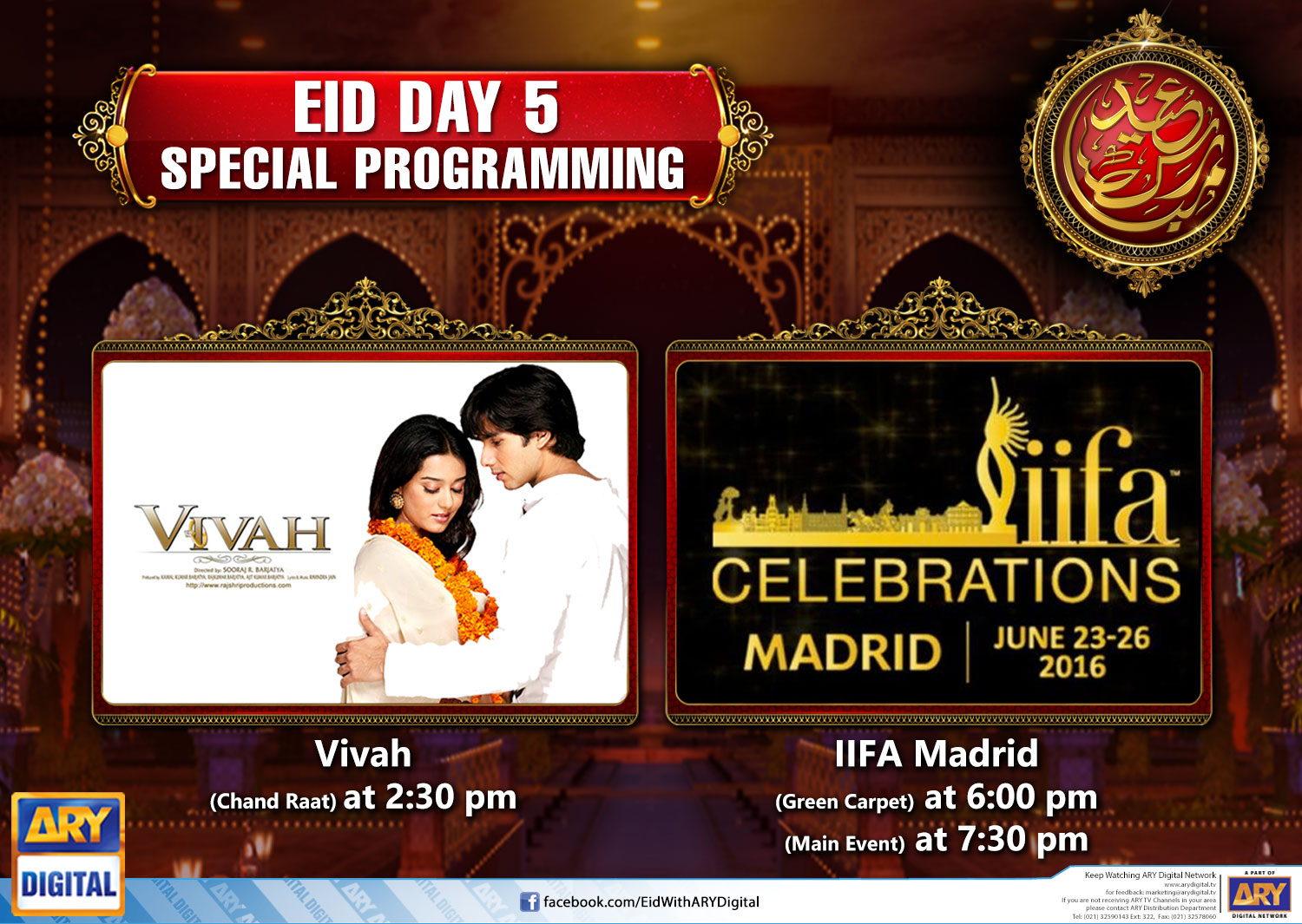 [Press Release] ARY Digital and ARY Zindagi brings exciting programs for Eid 2016 (5)