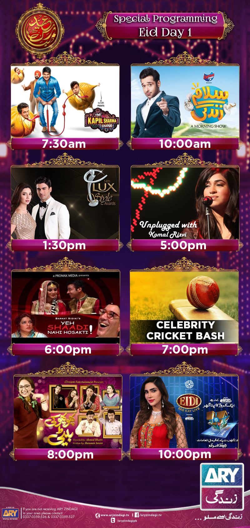 [Press Release] ARY Digital and ARY Zindagi brings exciting programs for Eid 2016 (7)