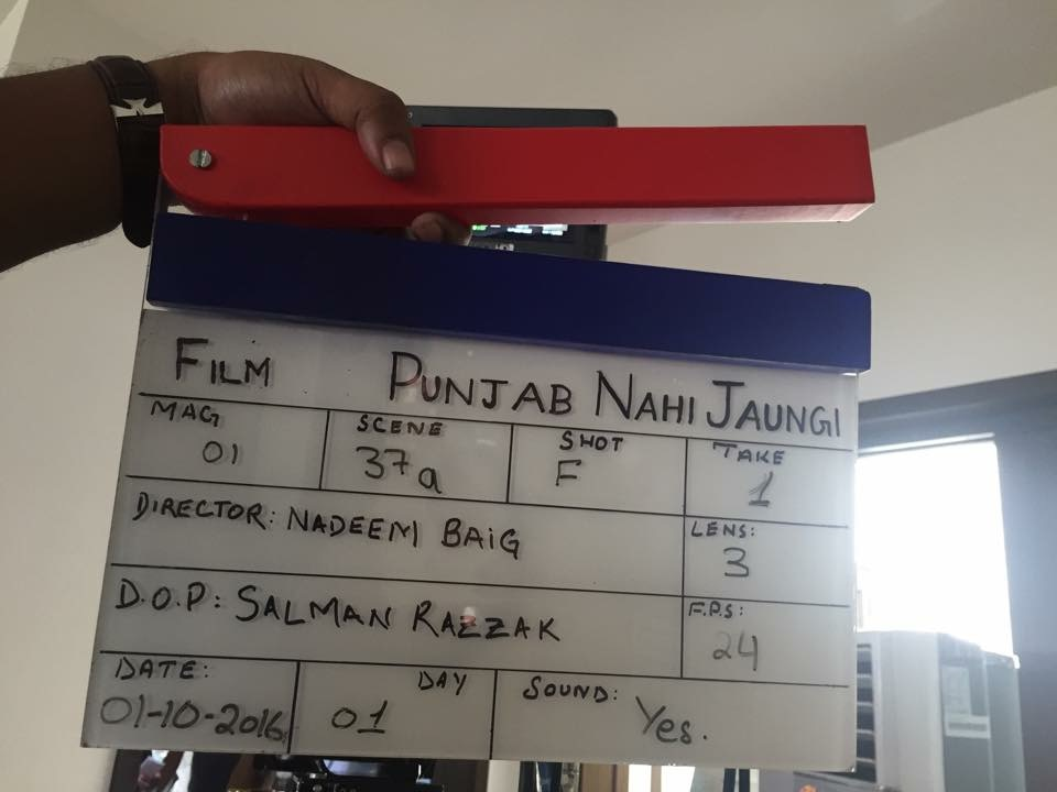 press-release-shoot-for-mehwish-hayat-huamayun-saeed-starrer-punjab-nahi-jaungi-begins