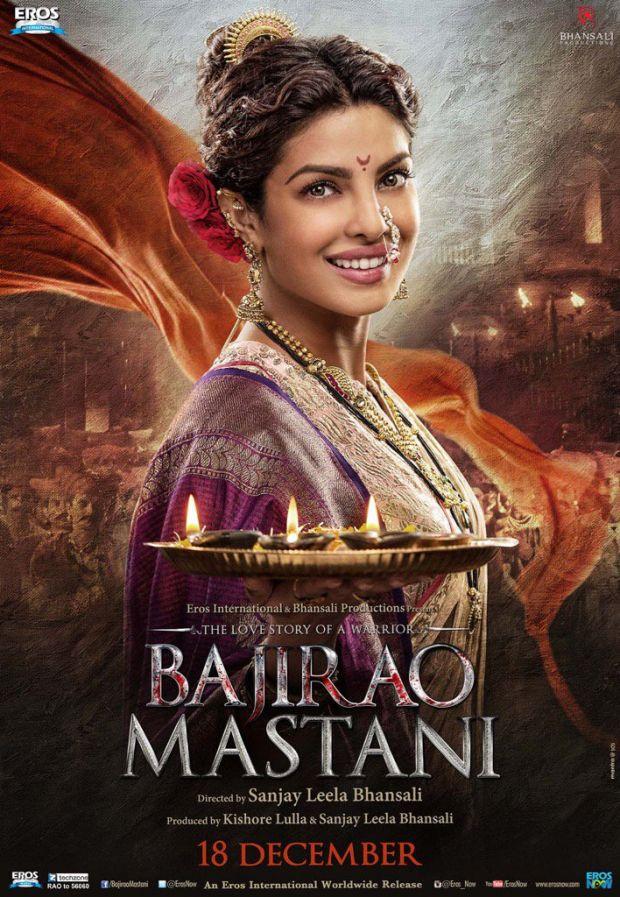 Priyanka Chopra Baji Rao Mastani Poster