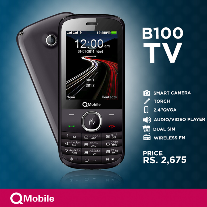 QMobile B100TV - Price & Specifications