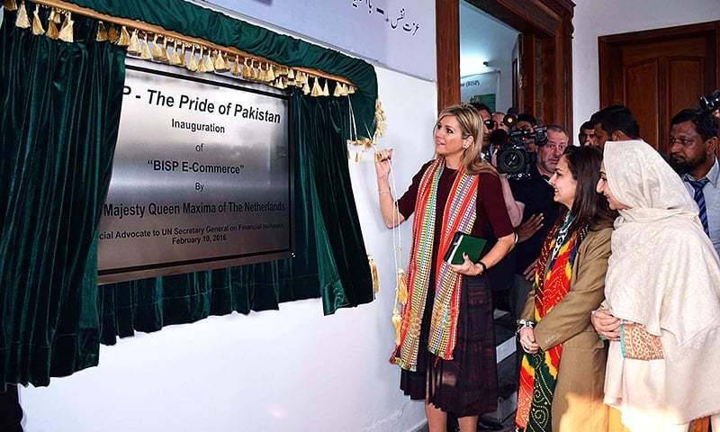Queen Maxima in Pakistan