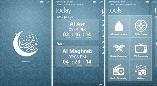 Ramadan-Kareem-Windows-Phone-App