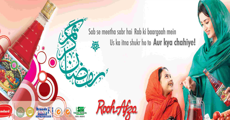 Ramadan and Rooh Afza The divine blend