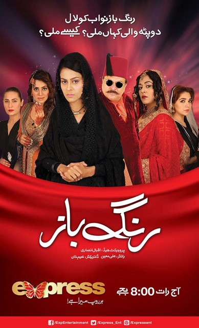 Rangbaaz by Express Entertainment- Show Timings