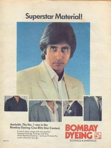 Rare Indian Ads with Bollywood Actors2