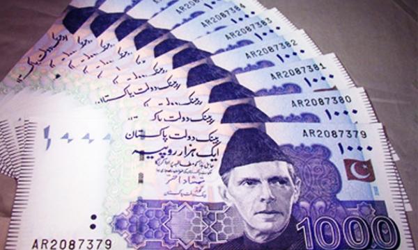 SBP-Fake-Currencies