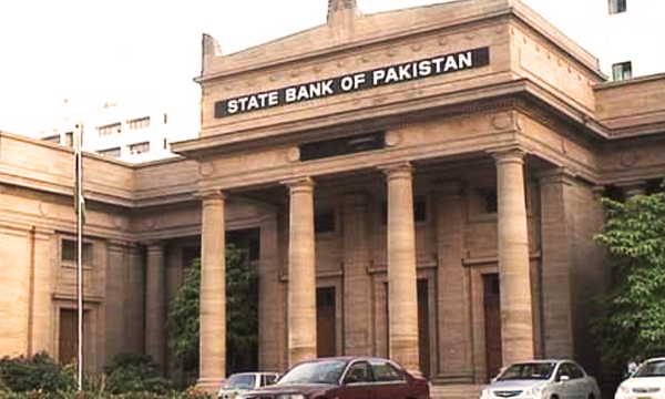 SBP new monetary policy