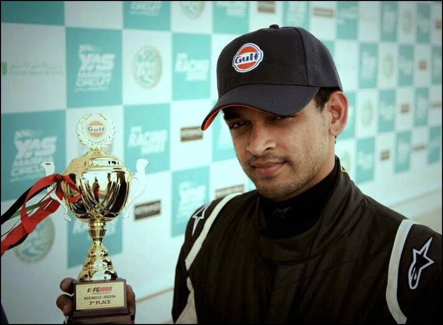 Saad_Ali First Formul 1 driver