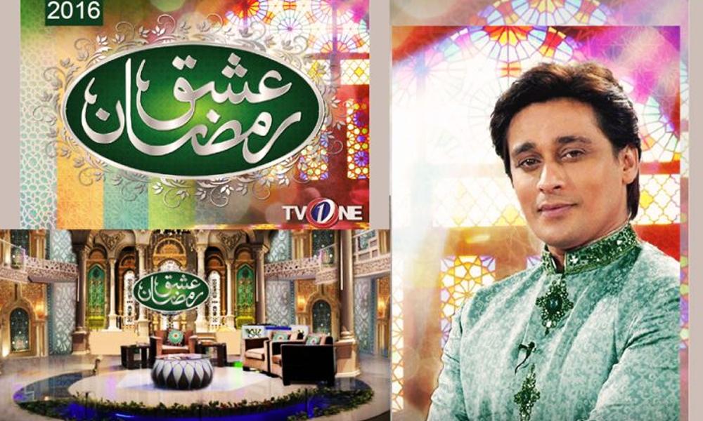 Sahir-Lodhi-in-ramazan-transmission-ishqe-ramazan-on-tv1