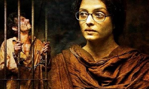 Sarbjjit-Movie-Review