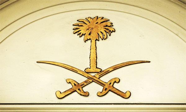 Saudia-Arabia
