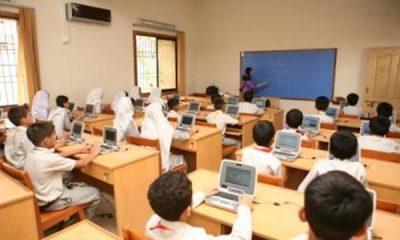 School-Govt