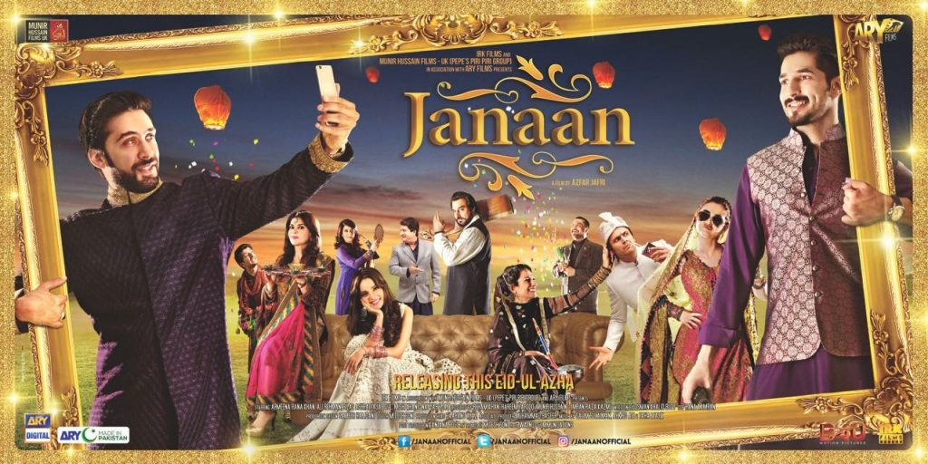 Second poster of #Janaan