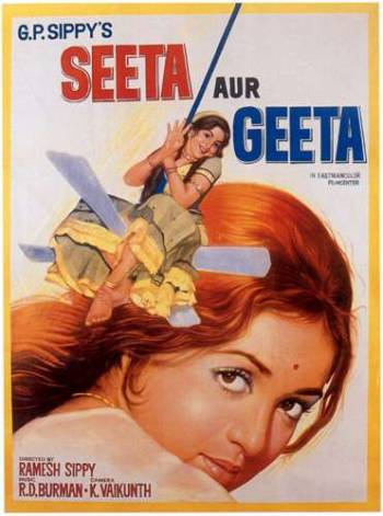 Seeta_Aur_Geeta_1972_film_poster