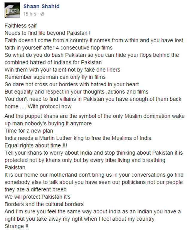Shaan Shahid's response to Saif Ali Khan