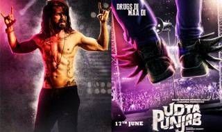 Shahid-Kapoor-in-Udta-Punjab-First-look