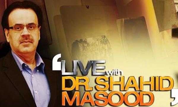 shahid-masood-lead