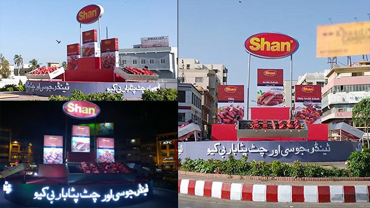 Shan BBQ Recipes Creative Branding