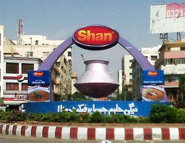 Shan Haleem Range Roundabout Branding