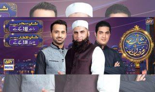 Shan-e-Ramazan-lead