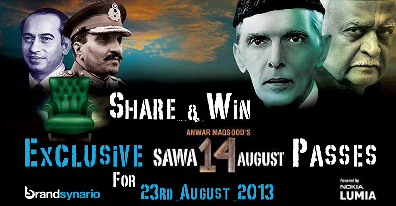 Share & Win Exclusive Sawa 14 August Passes from Brandsynario!