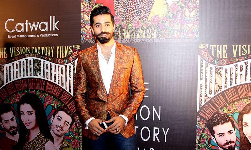 Sheheryar Munawar Siddiqui Beard
