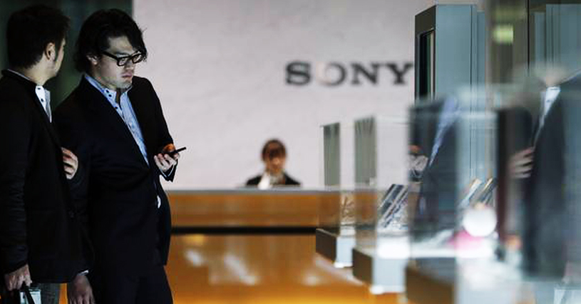 Sony in Trouble Sells PC Business