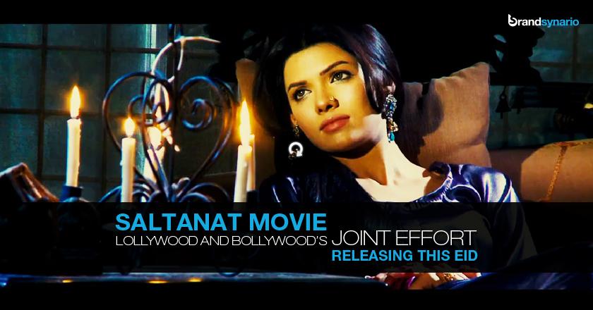 Sultanat: Upcoming Pakistani Movie Releasing This Eid