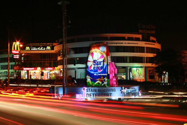 Surf Excel Creative OOH Execution Near Chen One Karachi