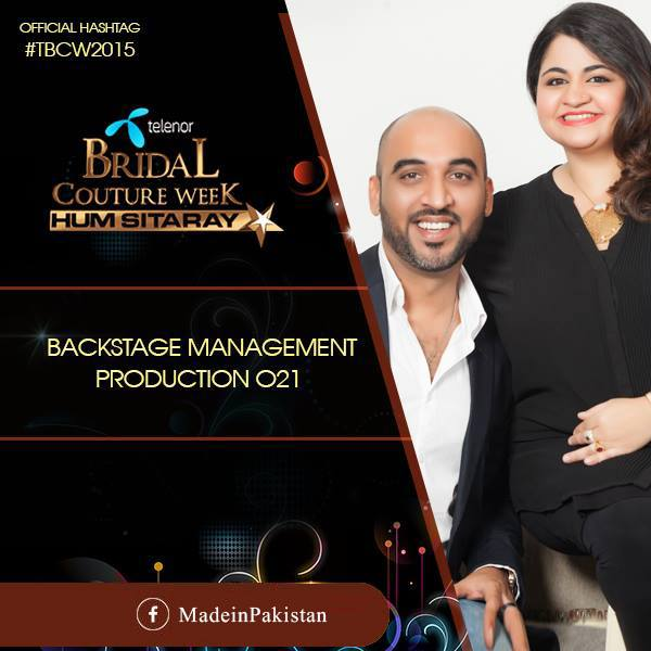 TBCW15 Backstage management