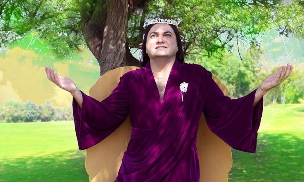 Taher-Shah
