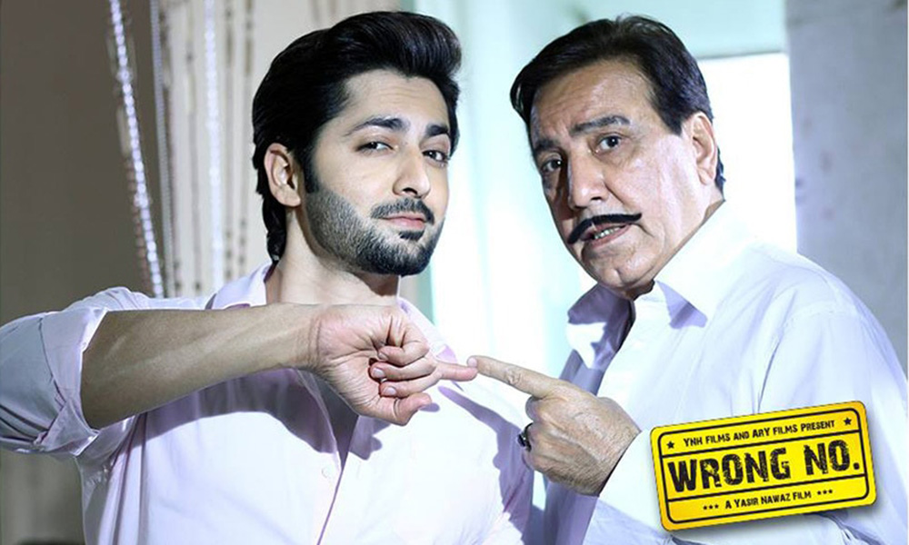 Javed Sheikh and Taimoor
