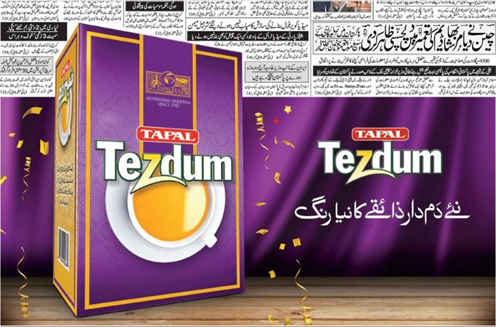 Tapal Tezdum Ad Campaign - silver Foil Packaging