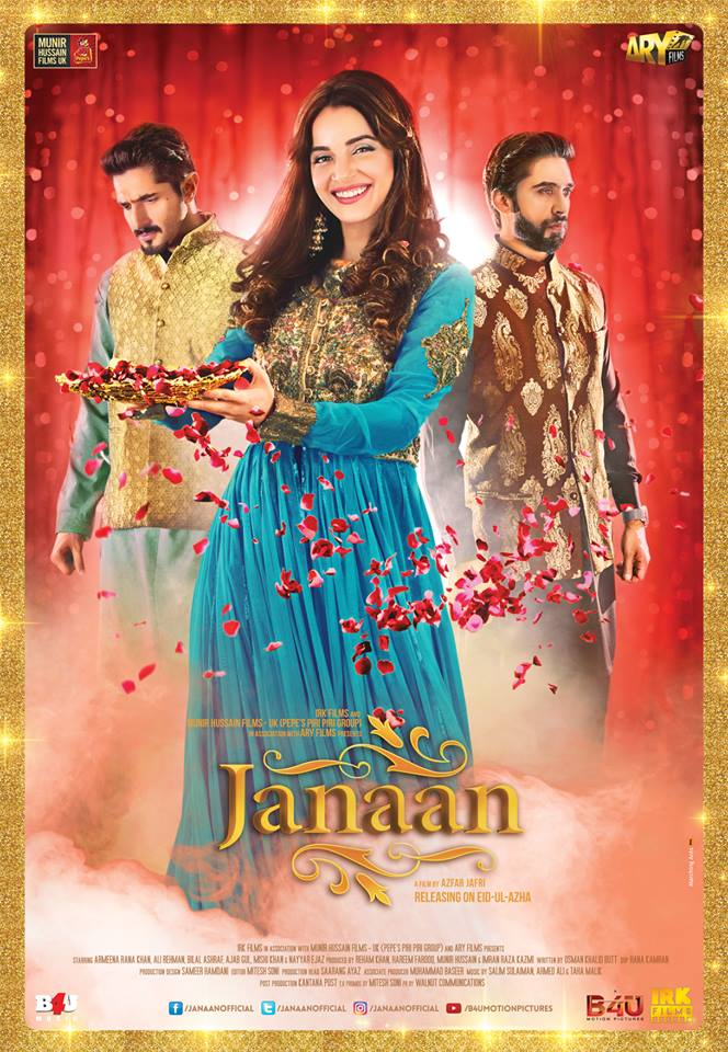 Third poster of #Janaan