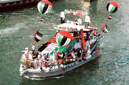 UAE National Day Boat Parade