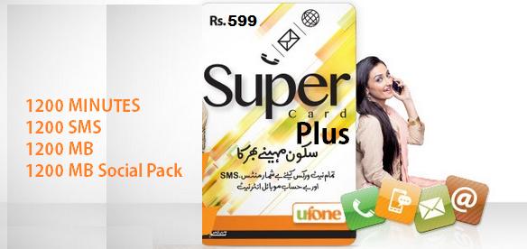 Supercard Plus