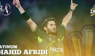 Shahid Afridi PSL T20