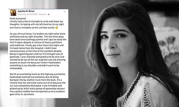 Ayesha Omar's Message