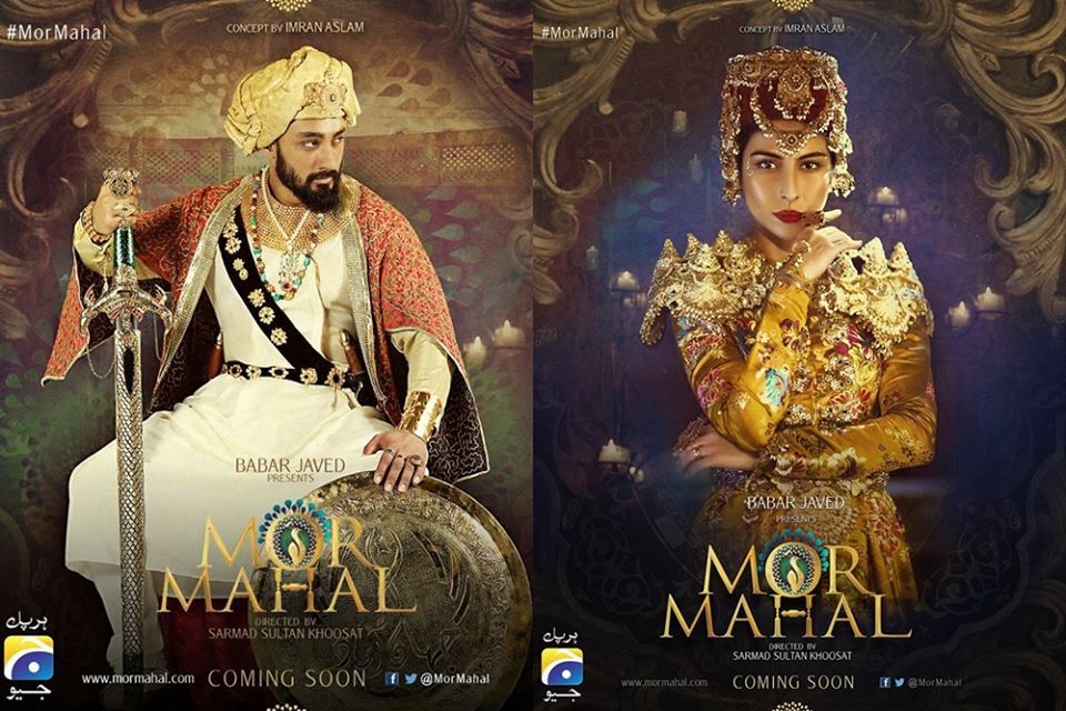 Upcoming-Drama-Serial-Mor-Mahal-On-Geo-Entertainment38451386_20162715537